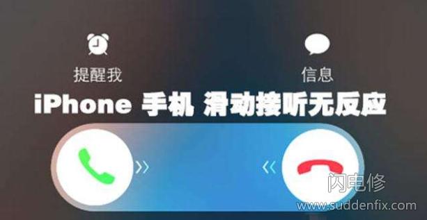 日常玩手机的尴尬