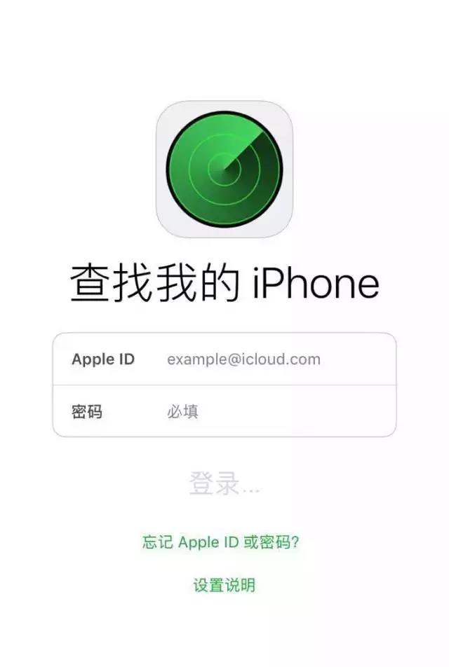苹果锁屏密码忘记怎么办