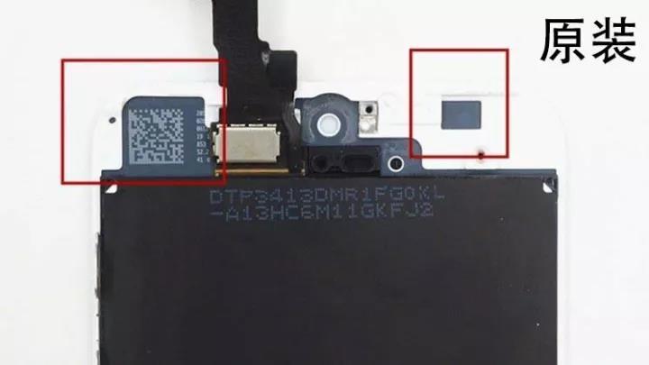 手机屏碎怎么办,如何鉴别手机屏幕质量