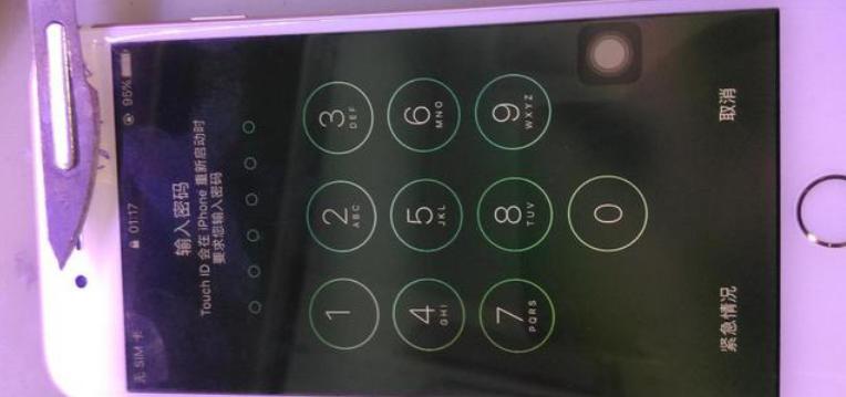 苹果手机开机密码