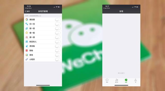 苹果双微信登陆,苹果双微信怎么安装,苹果双微信下载