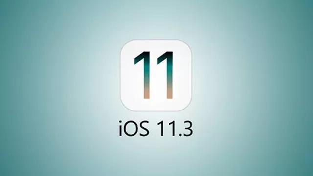 iOS11.3,手机换电池
