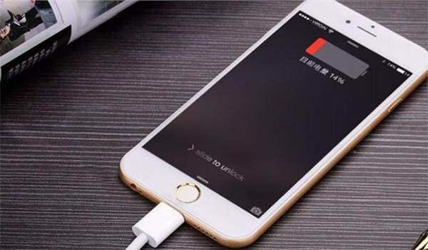 玩机达人:苹果iOS 13电池功能小秘密