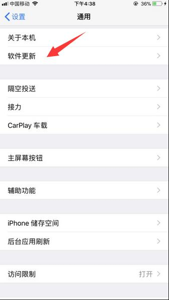 iphone自动重启怎么办? 手机重启解决办法