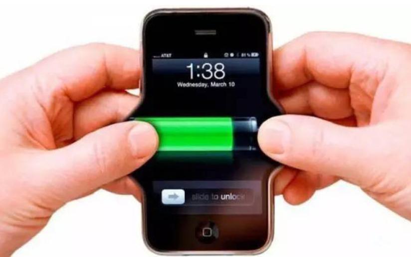 手机电池续航短