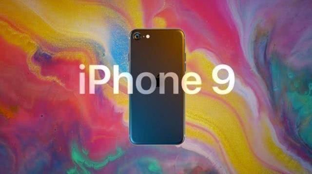 苹果将在3月底举行发布会,iPhone 9价格以及全面信息