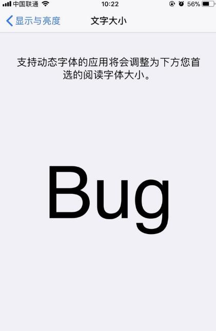 iPhone 7Plus IOS 11.2.1刚刚又发现系统级大Bug