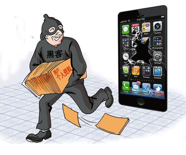 苹果高管谈iPhone加密问题 官方也无法访问用户数据