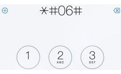 玩机达人-如何区别iPhone官方零售机?
