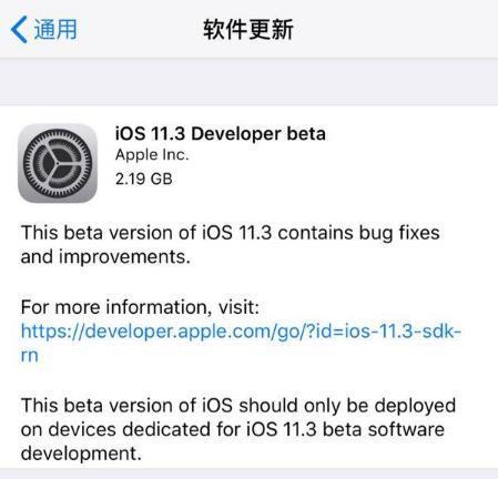 iOS11.3开启性能模式对手机有什么影响?
