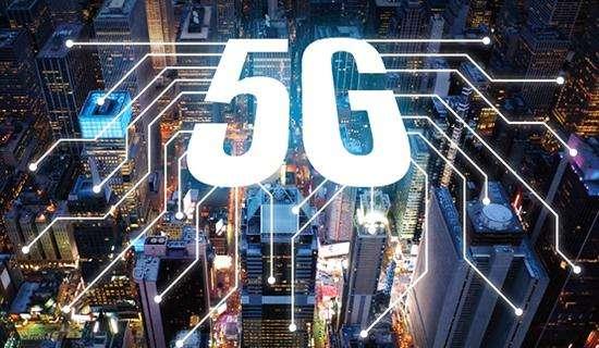 关于5G你真的了解吗?