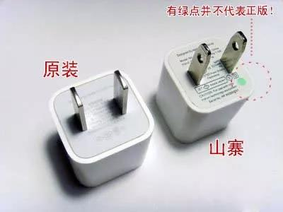 如何选购手机充电器-闪电修教程