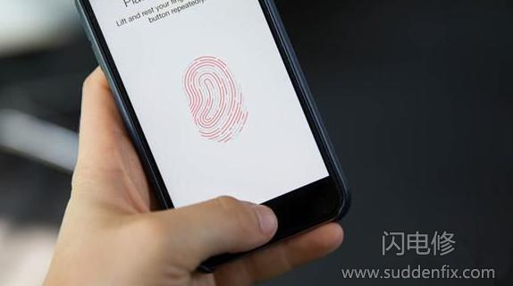 手机指纹识别故障
