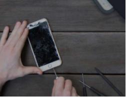 闪电修修手机