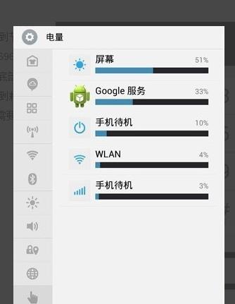 魅族手机用电快、手机续航短,手机电池不耐用
