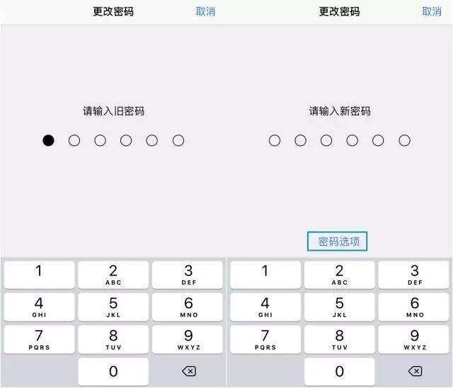 教程|苹果手机自定义密码设置方式