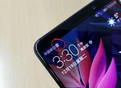 """手机4G信号栏,为什么会突然出现""""HD""""符号?这是什么东西?"""
