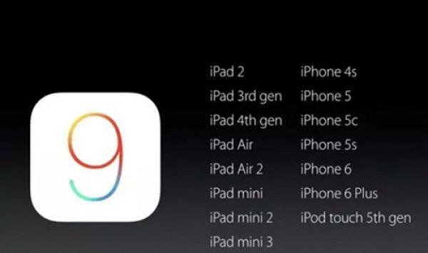 注意:iOS 9用户切勿尝试格式化或者刷机
