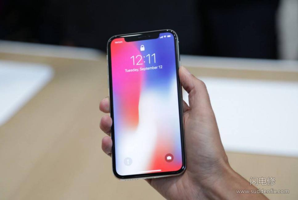 iPhoneX质量问题