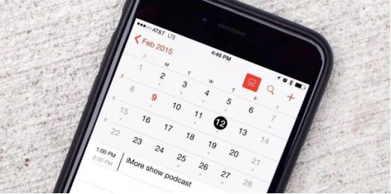 苹果手机日历