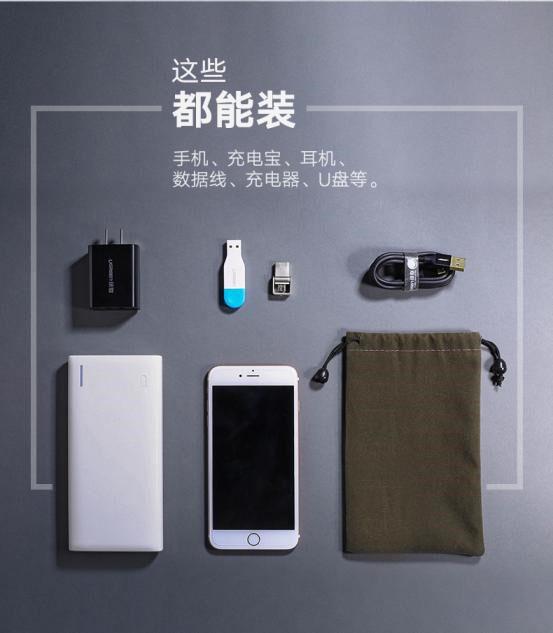 这些都能装(手机、充电宝、耳机、数据线、充电器、U盘等)