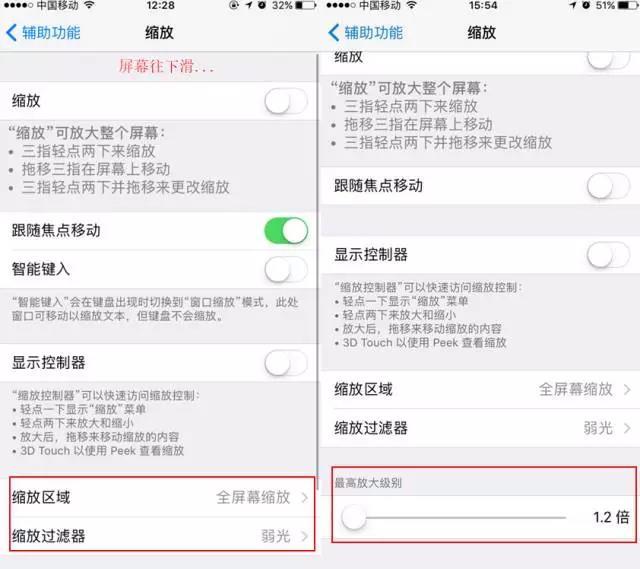 |iphone熄屏录像方法