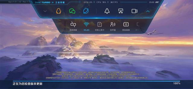 小米10新功能?MIUI11开发版发现新功能代码 将支持游戏变声