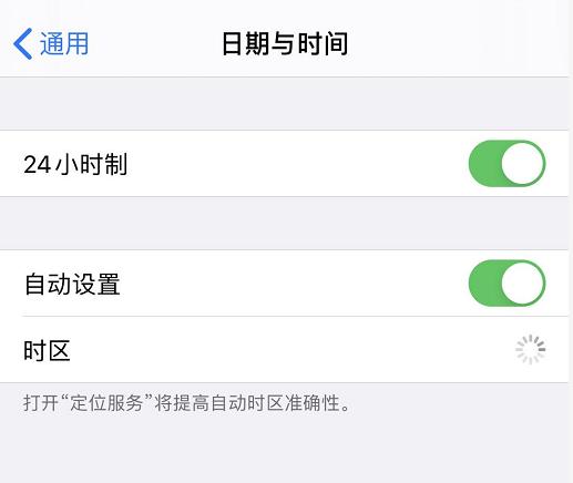玩机达人-iPhone/iPad不提示软件更新怎么办