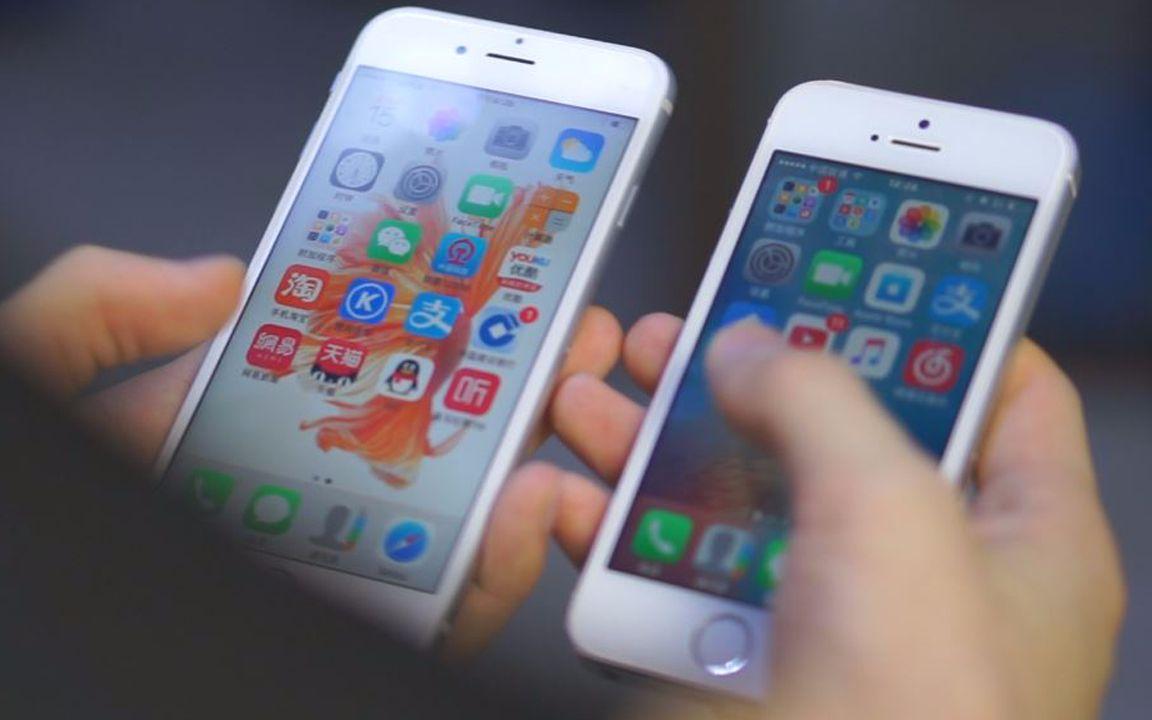 苹果手机上门维修哪家好