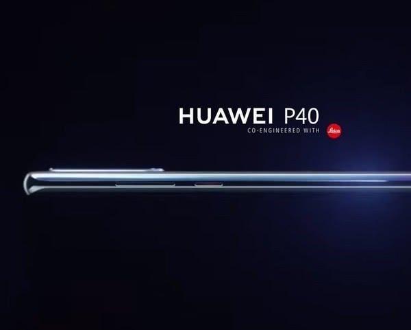 """余承东:华为P40将于明年3月底推出 设计""""前所未有"""""""