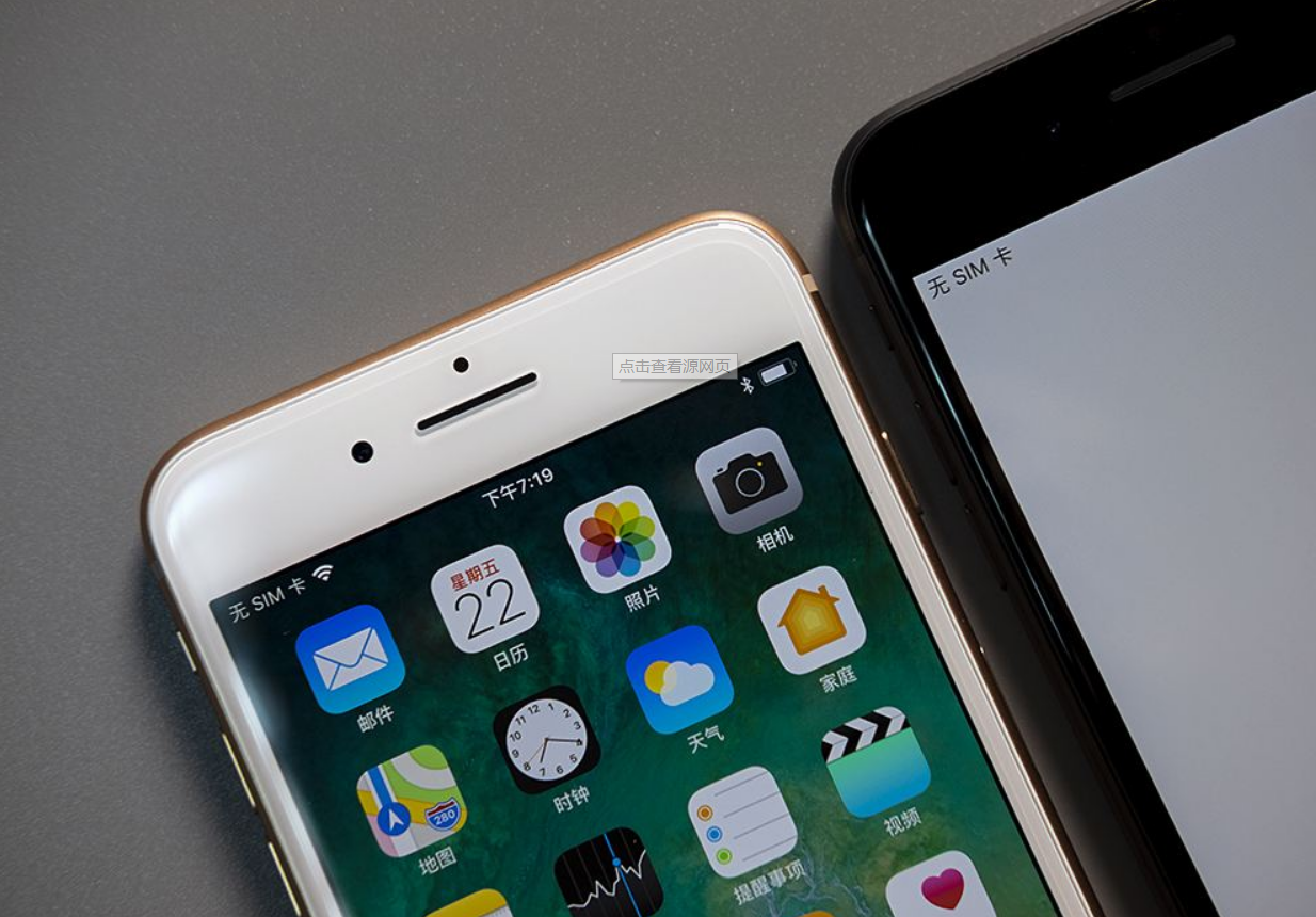 iPhone手机维修