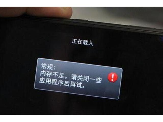 如何解决安卓手机卡顿的问题呢