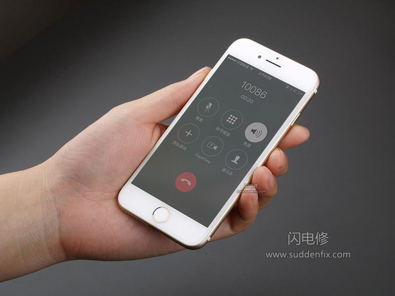 手机通话声音小