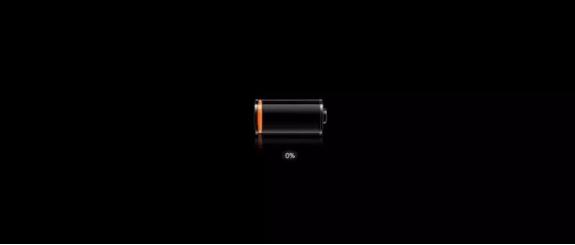 手机电量0%
