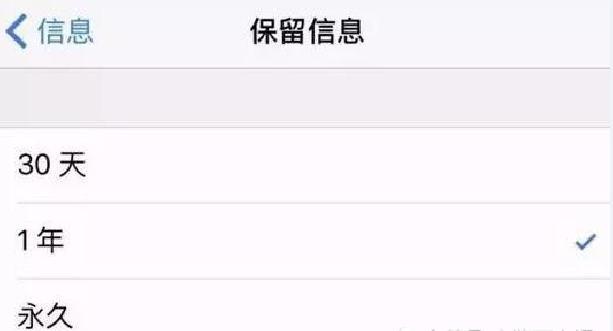 iPhone手机内存不足怎么清理,手机内存不足怎么办,苹果内存升级