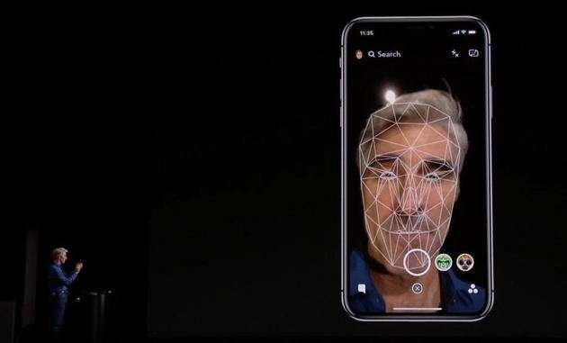 Face ID,苹果面部解锁
