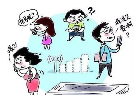 手机耗电快,电池不耐用,手机耗电快怎么解决