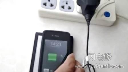 手机充电正确方式