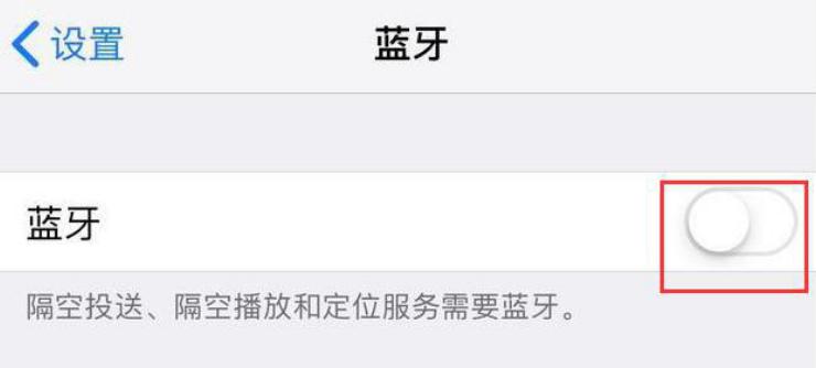 上海手机维修