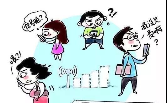 玩机达人-苹果手机打不出电话是什么原因?