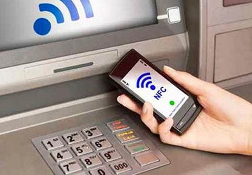 手机NFC功能对接银行自助机