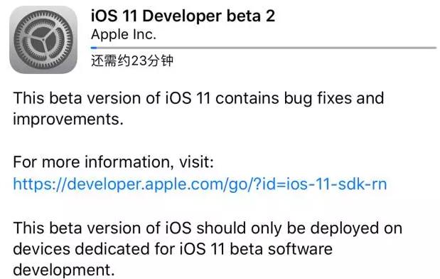 IOS11升级