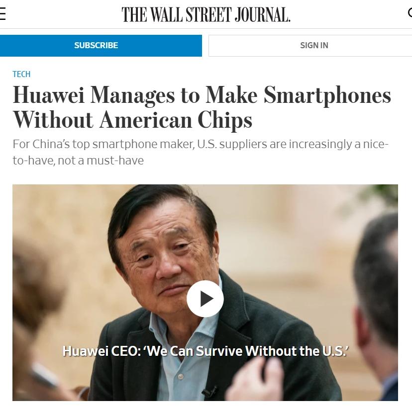 美国制裁华为公司失败,华为旗舰手机已经不包含任何美国制造零件